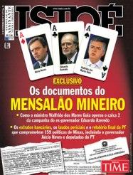 Veja,Folha, Estadão,Globo,Uol, não tem moral para falar  do mensalão.Veja o que eles querem esconder.