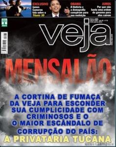 8c1cf-vejacachoeira5